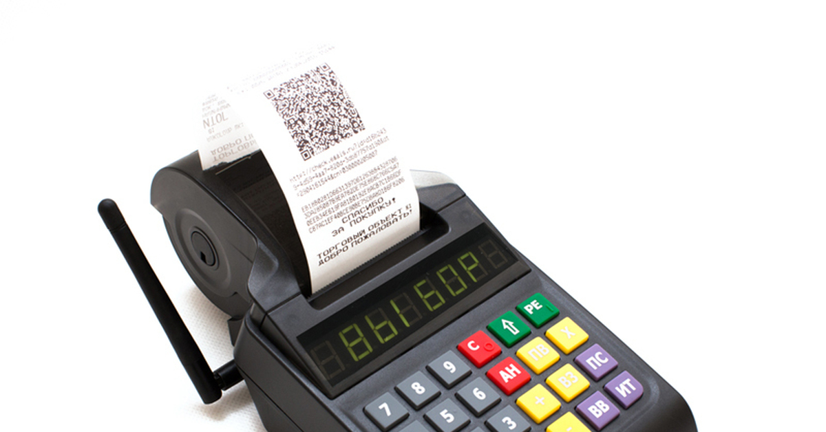 Налоговая ИЗИ IFNS EASY Продажа ККТ